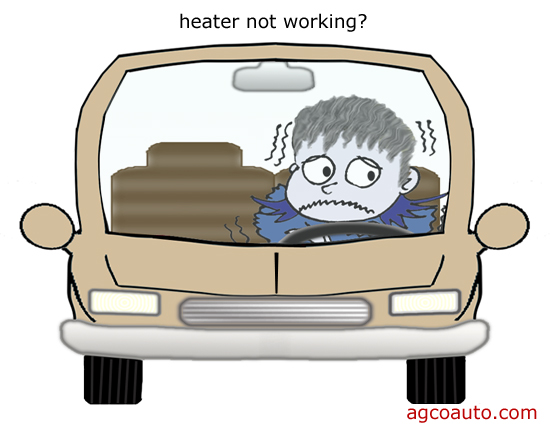 Why does the heater not blow hot air?