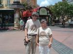 The Pitman's at Epcot